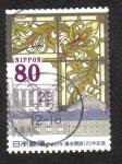 Stamps Japan -  120 aniversario de la Dieta