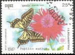 Stamps Cambodia -  papilio xuthus