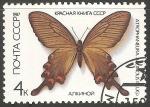 Stamps Russia -  atrophaneura alcinous