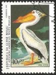 Sellos del Mundo : Africa : Guinea_Bissau : american white pelican