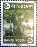 Sellos del Mundo : Asia : Bangladesh : Intercambio 0,25 usd 5 p. 1976