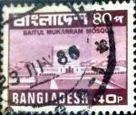 Sellos del Mundo : Asia : Bangladesh : Intercambio 0,20 usd 40 p. 1979