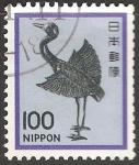 Sellos de Asia - Japón -  Aves