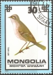 Sellos del Mundo : Asia : Mongolia : Sylvia nisoria