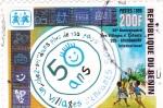 Stamps Benin -  50 aniv.de las ciudades para niños