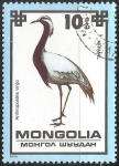 Sellos del Mundo : Asia : Mongolia : Anthropoides virgo