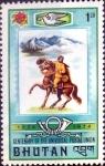 Stamps : Asia : Bhutan :  Intercambio 0,60 usd 1 ch. 1974