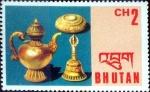 Stamps : Asia : Bhutan :  Intercambio 0,30 usd 2 ch. 1975