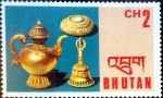 Sellos del Mundo : Asia : Bhután : Intercambio 0,30 usd 2 ch. 1975