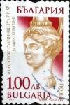 Sellos del Mundo : Europa : Bulgaria : Intercambio 1,10 usd 1 AB. 2003