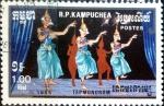 Stamps : Asia : Cambodia :  Intercambio 0,30 usd 1,00 riel 1985