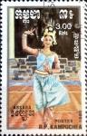 Stamps : Asia : Cambodia :  Intercambio 0,50 usd 3,00 riel 1985