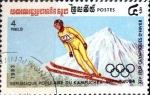 Stamps : Asia : Cambodia :  Intercambio 0,70 usd 4,00 riel 1983