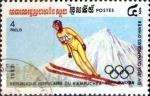 Stamps : Asia : Cambodia :  Intercambio nfxb 0,70 usd 4,00 riel 1983