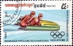 Sellos de Asia - Camboya -  Intercambio 0,80 usd 5 riel 1983