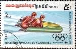 Stamps : Asia : Cambodia :  Intercambio 0,80 usd 5 riel 1983