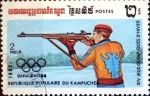 Stamps : Asia : Cambodia :  Intercambio 0,30 usd 2 riel 1983
