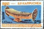 Sellos de Asia - Camboya -  Intercambio nfxb 0,20 usd 1,20 riel 1984