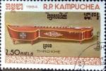 Sellos de Asia - Camboya -  Intercambio nfxb 0,30 usd 2,50 riel 1984
