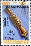 Stamps : Asia : Cambodia :  Intercambio 0,20 usd 0,10 riel 1984
