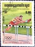 Stamps : Asia : Cambodia :  Intercambio 0,20 usd 0,80 riel 1984