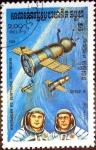Stamps : Asia : Cambodia :  Intercambio 0,30 usd 2,00 riel 1984