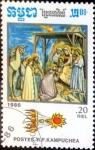 Stamps : Asia : Cambodia :  Intercambio crxf2 0,20 usd 0,20 riel 1986