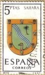 sellos de Europa - España -  SAHARA - Escudos Provincias España