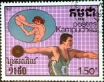 Stamps : Asia : Cambodia :  Intercambio 0,20 usd 1,50 riel 1987