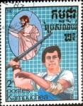 Stamps : Asia : Cambodia :  Intercambio 0,20 usd 2,00 riel 1987