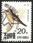 Stamps North Korea -  Garrulus glandarius