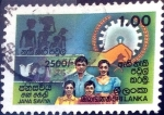 Stamps : Asia : Sri_Lanka :  1 r. 1990
