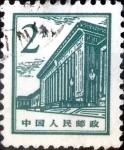 Sellos de Asia - China -  Intercambio 0,20 usd 2 f. 1965