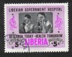 Sellos de Africa - Liberia -  Hospital del Gobierno de Liberia