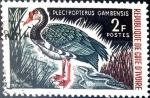Stamps : Africa : Ivory_Coast :  Intercambio nfxb 0,40 usd 2 fr. 1966