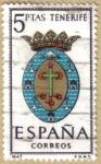 Stamps Spain -  TENERIFE - Escudos Provincias España