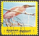 Stamps United Arab Emirates -  Aves de Manama (Ajman)