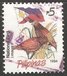 Stamps : Asia : Philippines :  Maya