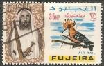 Sellos de Asia - Emiratos Árabes Unidos -  Fujeira-Hoopoe-Poupa-eurasiática