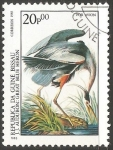 Sellos del Mundo : Africa : Guinea_Bissau : Great blue heron-Garça-azul-grande