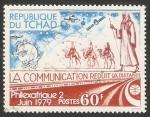 Stamps Chad -  Philexafrique 2, Exposición Filatélica Internacional