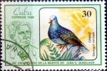 Sellos del Mundo : America : Cuba : Intercambio crxf 0,30 usd 30 cent. 1986