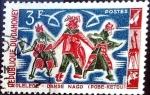 Sellos del Mundo : Africa : Benin : Intercambio 0,20 usd 3 fr. 1964