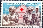 Sellos del Mundo : Africa : Benin : Intercambio 0,20 usd 5 fr. 1962