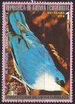 Stamps Equatorial Guinea -  Aves