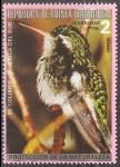 Sellos del Mundo : Africa : Guinea_Ecuatorial : Colibri