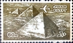 Stamps of the world : Egypt :  Intercambio 0,75 usd 60 m. 1982