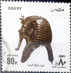Stamps : Africa : Egypt :  Intercambio agm2 1,25 usd 80 p. 1993