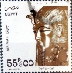 Stamps : Africa : Egypt :  Intercambio agm2 0,95 usd 80 p. 1993