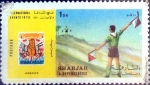 Stamps : Asia : United_Arab_Emirates :  Intercambio 0,20 usd 1 dh. 1970
